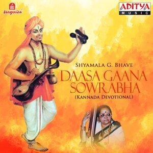 Shyamala G. Bhave 歌手頭像