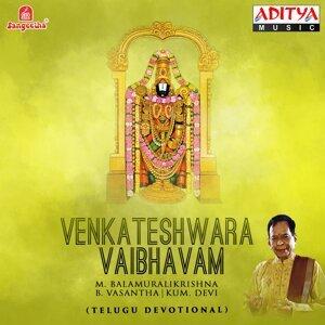 M. Balamuralikrishna, Kum. Devi, B. Vasantha 歌手頭像
