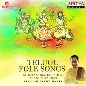A. Anusuya Devi, M. Balamuralikrishna 歌手頭像