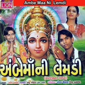 Naresh Thakor, Daksha Zala, Manu Gohel 歌手頭像