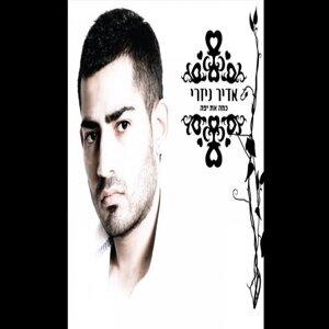 Adir Nizri 歌手頭像