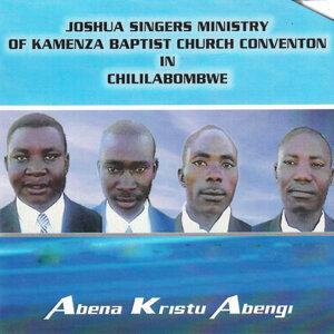 Joshua Singers Ministry Of Kamenza Baptist Church Conventon In Chililabombwe 歌手頭像