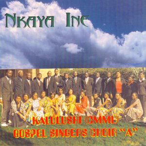 Kalulushi (CMML) Gospel Singers Choir A 歌手頭像
