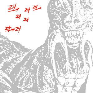 Dinosaur L 歌手頭像