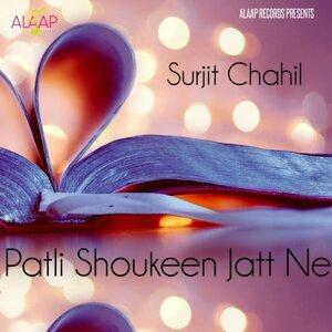 Surjit Chahil 歌手頭像
