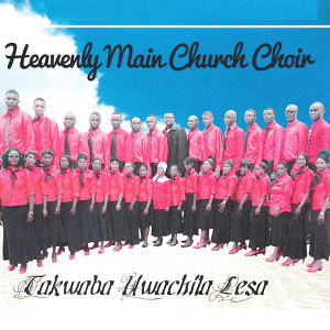 Heavenly Main Church Choir 歌手頭像