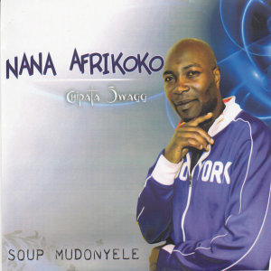 Nana Afrikoko Chipata Swagg 歌手頭像