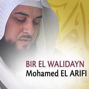 Mohamed El Arifi 歌手頭像