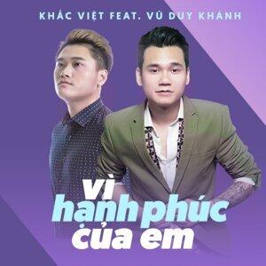 Khắc Việt 歌手頭像