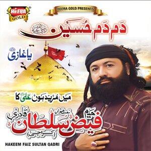 Hakeem Faiz Sultan Qadri 歌手頭像