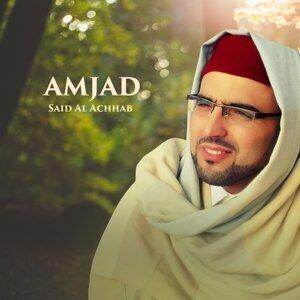 Said Al Achhab 歌手頭像