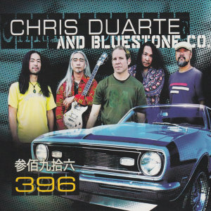 Chris Duarte, Bluestone Co.