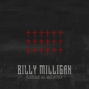 Billy Milligan 歌手頭像