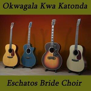 Eschatos Bride Choir 歌手頭像