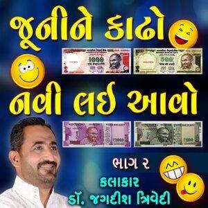 Jagdish Trivedi 歌手頭像