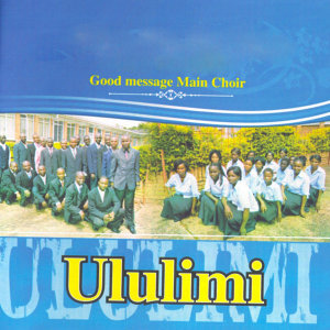 Good Message Main Choir 歌手頭像