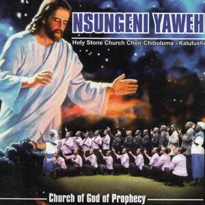 Holy Stone Church Choir Chibuluma Kalulushi 歌手頭像