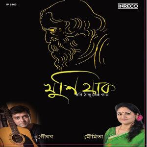 Moumita Roy Saha, Gourab Mukhopadhayay 歌手頭像
