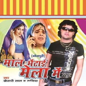 Khesari Lal, Tanya 歌手頭像