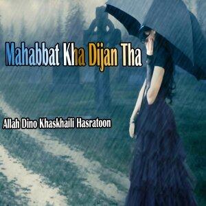 Allah Dino Khaskhaili Hasratoon 歌手頭像