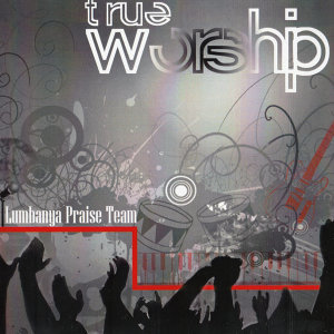 Lumbanya Praise Team 歌手頭像