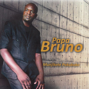 Papa Bruno 歌手頭像