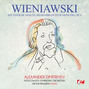 Moscow RTV Symphony Orchestra, Alexander Dimitriyev, Viktor Pikaizen 歌手頭像