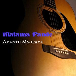 Malama Pande 歌手頭像