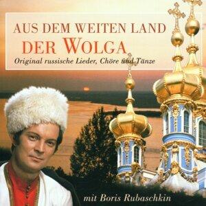 Boris Rubaschkin, Balalaikaensemble Bilek