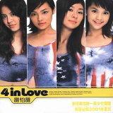 4 In Love 歌手頭像
