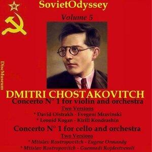 Leonid Kogan, David Oistrakh, Mtislav Rostropovitch, Eugene Ormandy, Kyrill Kondrashin 歌手頭像