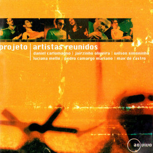 Projeto Artistas Reunidos 歌手頭像