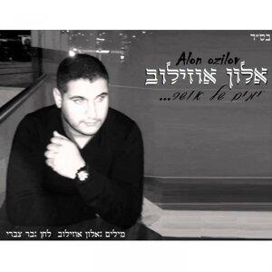 Alon Ozilov 歌手頭像
