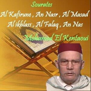 Mohamed El Kentaoui 歌手頭像