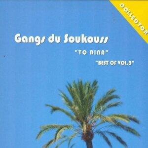 Gangs du Soukouss 歌手頭像