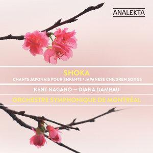 Orchestre Symphonique de Montréal, Kent Nagano, Diana Damrau 歌手頭像