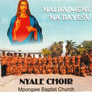 Nyale Choir Mpongwe Baptist Church 歌手頭像