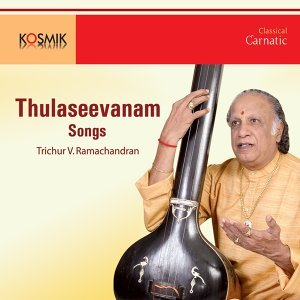 Trichur V. Ramachandran 歌手頭像