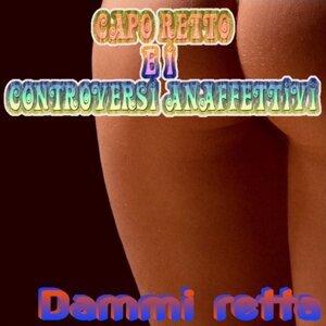 Caporetto e i Controversi Anaffettivi 歌手頭像