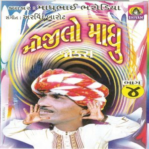 Madhavsinh Zala 歌手頭像