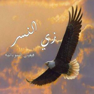 Vivian El-Sudania 歌手頭像