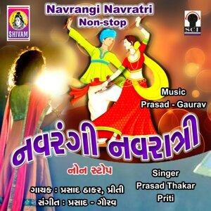 Prasad Thakar, Priti 歌手頭像