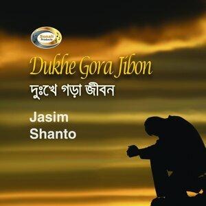 Jasim, Shanto 歌手頭像