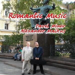 Alexander Malkus, Pavel Minev 歌手頭像