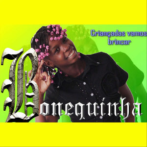 Bonequinha 歌手頭像