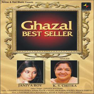 K. S. Chitra, Janiva Roy, Jasleen Matharu 歌手頭像