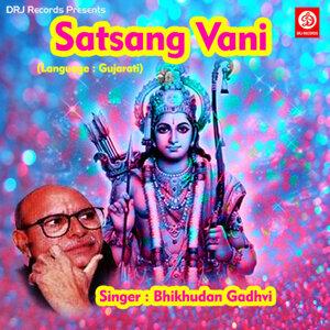 Bhakudan Gadhvi 歌手頭像