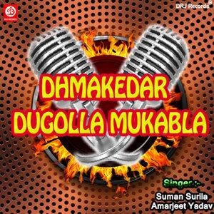 Suman Surila, Amarjeet Yadav 歌手頭像