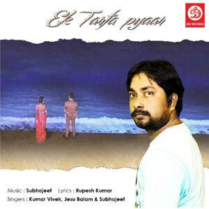 Jesu Balam, Kumar Vivek, Subhojeet 歌手頭像