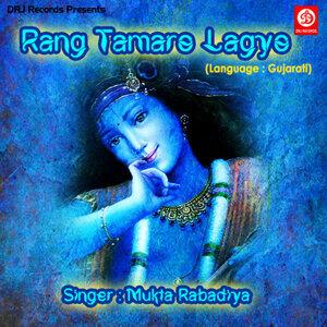 Mukta Rabadiya 歌手頭像